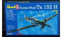 ИСТРЕБИТЕЛЬ FOCKE WULF TA 152 H, масштабные модели авиации, Revell, scale72, Focker