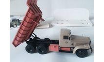 КрАЗ-256Б, масштабная модель, scale43, Херсон Моделс