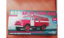 ЗИЛ 130 АЦ 40 -63 Б КИТ АВД, сборная модель автомобиля, AVD Models, scale72