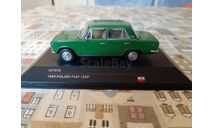 Зарубежные легковые, масштабная модель, IST, scale43, Fiat