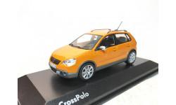 Volkswagen CrossPolo оранжевый