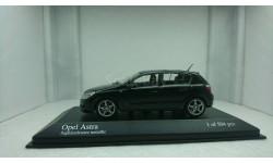Opel Astra H Black, редкая масштабная модель, Minichamps, 1:43, 1/43