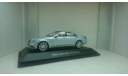 Mercedes Benz S-Class W222 2013 diamant silver metallic, масштабная модель, Mercedes-Benz, Schuco, scale43