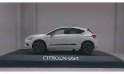 Citroen DS4 2011, White Pearl
