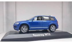 Volkswagen Touareg W12 'Deep Blue' 2005