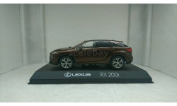 Lexus RX 200t  brown metallic, редкая масштабная модель, Kyosho, scale43