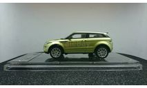 Range Rover Evoque 2011 lime, масштабная модель, scale43, Century Dragon