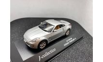 Nissan Fairlady Z Coupe silver, масштабная модель, J-Collection, scale43