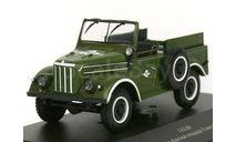 Газ-69 парадный  VMM/VVM №23, масштабная модель, scale43