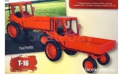 Т-16  Тракторы №3