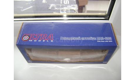 Коробка с блистером ULTRA - Лаз-695 пригород, боксы, коробки, стеллажи для моделей, ULTRA Models