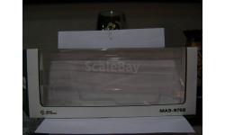 Коробка с блистером Маз-9758  АИСТ, боксы, коробки, стеллажи для моделей