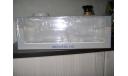 Коробка с блистером Камаз-53112/ГКБ-8350   SSM, боксы, коробки, стеллажи для моделей