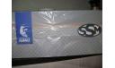 Коробка с блистером Камаз-54112/АСП-25   SSM, боксы, коробки, стеллажи для моделей, Start Scale Models (SSM)