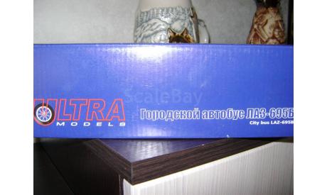 Коробка с блистером ULTRA - Лаз-695Б город, боксы, коробки, стеллажи для моделей, ULTRA Models