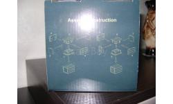 Коробочка  DIP - ящики., боксы, коробки, стеллажи для моделей, DiP Models