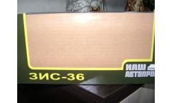Коробка  Зис-36  НАП