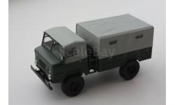 Газ-62/3   Автолегенды СССР №109