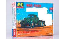 Сборная модель МАЗ-200В седельный тягач, сборная модель автомобиля, AVD Models, scale43