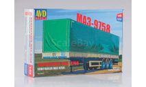 Сборная модель МАЗ-9758, сборная модель автомобиля, AVD Models, scale43