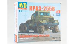 Сборная модель КРАЗ-255В cедельный тягач, сборная модель автомобиля, AVD Models, scale43