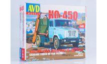 Сборная модель Контейнерный мусоровоз КО-450 (4333), сборная модель автомобиля, ЗИЛ, AVD Models, 1:43, 1/43