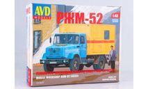 Сборная модель Ремонтно-жилищная мастерская РЖМ-52 (4333), сборная модель автомобиля, AVD Models, scale43, ЗИЛ
