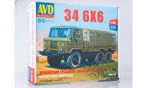 Сборная модель Армейский грузовик 34 6x6, сборная модель автомобиля, ГАЗ, AVD Models, 1:43, 1/43