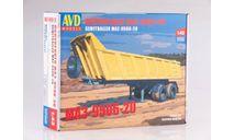Сборная модель Полуприцеп МАЗ-9506-20, сборная модель автомобиля, AVD Models, scale43