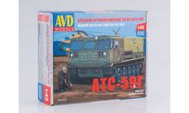 Сборная модель Средний артиллерийский тягач АТС-59Г, сборная модель автомобиля, AVD Models, scale43