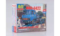 Сборная модель МАЗ-6422 ранний, сборная модель автомобиля, AVD Models, 1:43, 1/43