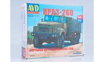 Сборная модель КРАЗ-260 бортовой (ранний), сборная модель автомобиля, AVD Models, scale43