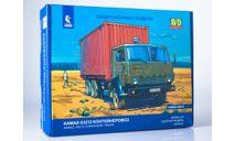 Сборная модель КАМАЗ-53212 контейнеровоз, масштабная модель, AVD Models, scale43