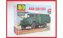 Сборная модель Аэродромный пусковой агрегат АПА-50 (130), сборная модель автомобиля, ЗИЛ, AVD Models, scale43
