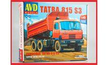 Сборная модель Tatra 815S3 самосвал, сборная модель автомобиля, AVD Models, 1:43, 1/43