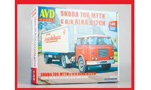 Сборная модель SKODA-706 MTTN с полуприцепом ALKA-N12CH, сборная модель автомобиля, Škoda, AVD Models, 1:43, 1/43