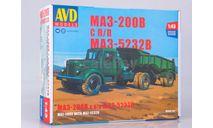 Сборная модель МАЗ-200В с полуприцепом МАЗ-5232В, сборная модель автомобиля, AVD Models, scale43