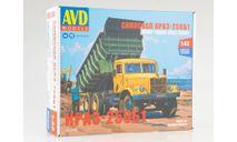 Сборная модель КрАЗ-256Б1 самосвал, сборная модель автомобиля, AVD Models, scale43