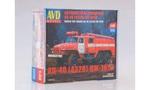 Сборная модель Пожарная цистерна АЦ-40 (4320) ПМ-102В, сборная модель автомобиля, AVD Models, scale43, УРАЛ
