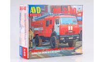Сборная модель АЦ-3-40 (43502), сборная модель автомобиля, КамАЗ, AVD Models, scale43