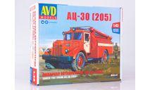 Сборная модель АЦ-30 (205), сборная модель автомобиля, МАЗ, AVD Models, scale43