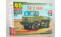 Сборная модель Топливозаправщик Т3-2 (66), сборная модель автомобиля, AVD Models, scale43, ГАЗ