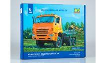 Сборная модель КАМАЗ-65225 (рестайлинг) седельный тягач, сборная модель автомобиля, AVD Models, 1:43, 1/43