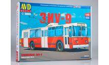 Сборная модель Троллейбус ЗИУ-9, сборная модель автомобиля, AVD Models, 1:43, 1/43