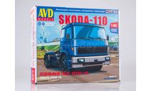 Сборная модель Skoda-110, сборная модель автомобиля, AVD Models, scale43, Škoda
