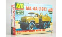 Сборная модель Маслозаправщик МА-4А (131), сборная модель автомобиля, ЗИЛ, AVD Models, scale43