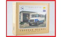 Сборная модель Пригородный автобус КАВЗ-3976, сборная модель автомобиля, AVD Models, 1:43, 1/43