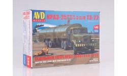 Сборная модель КРАЗ-258Б1 с полуприцепом-топливозаправщиком ТЗ-22, сборная модель автомобиля, AVD Models, 1:43, 1/43