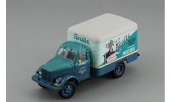 Горьковский автомобиль ГАЗ-51 фургон КИ-51 'Посуда' 1953, масштабная модель, DiP Models, 1:43, 1/43