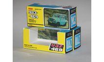 Коробка для модели УАЗ-469.Репринт., боксы, коробки, стеллажи для моделей